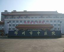 【外星舱】邓州市中医院