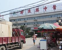 【外星舱】许昌市鄢陵县中医院
