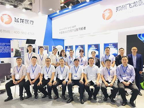 2021CMEF上海醫博會