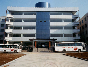甘肃省张掖中心血站