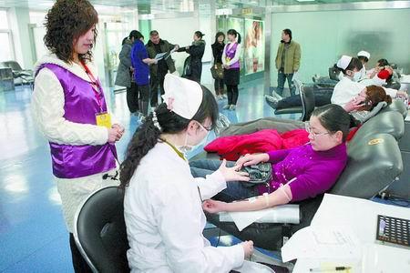 河南省血液中心