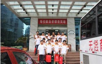 贵州省血液中心