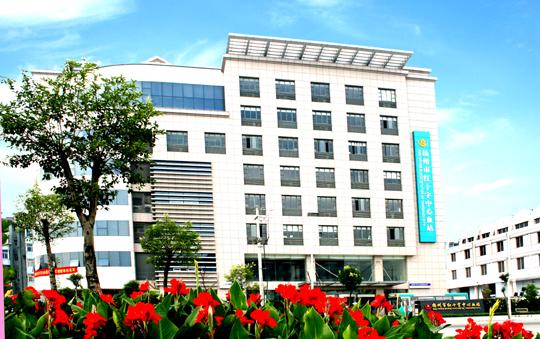 扬州市红十字中心血站