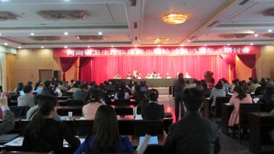 2014河南微生物学术研讨会