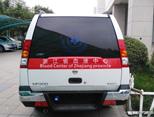 浙江省血液中心