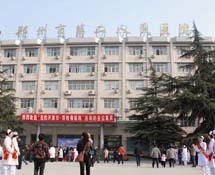 【免疫】郑州市第二人民医院