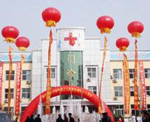 【免疫】开封市第二人民医院