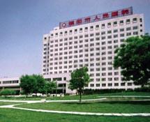【微生物】濮阳市人民医院
