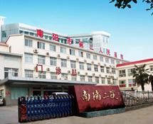 【微生物】南阳市第二人民医院