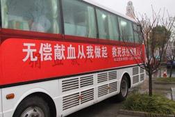 【血浆速冻机】扬州市中心血站