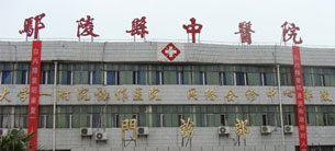 鄢陵县中医院引进飞龙医疗外星舱非手术脊柱减压系统