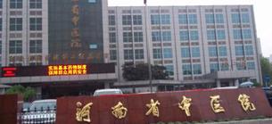河南省中医院引进外星舱非手术脊柱减压系统