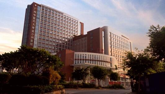 广州中医药大学金沙洲医院引进飞龙医疗外星舱非手术脊柱减压系统