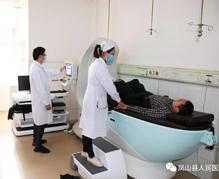 【外星舱】凤山县人民医院