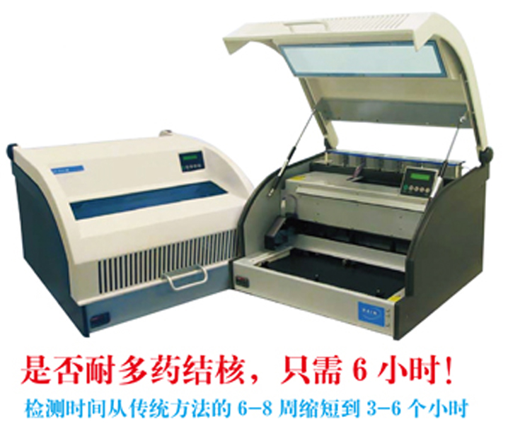 HAIN 全自动分枝杆菌检测仪