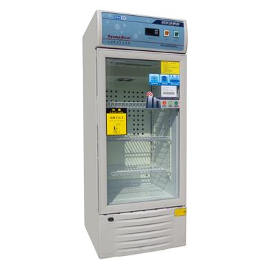 2℃~8℃药品冷藏箱-138L
