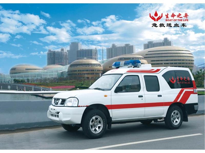 急救送血车/血浆运输车(二驱)