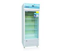 2℃~8℃药品冷藏箱-300L
