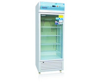 2℃~8℃药品冷藏箱-238L