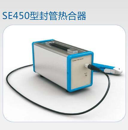 韩国森通封管热合器 热合机SE450