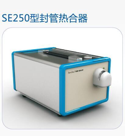 韩国森通封管热合器 热合机SE250
