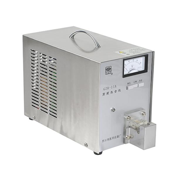 蘇密科高頻熱合機(不銹鋼)GZR-IIA