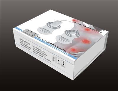 低频微电流治疗贴
